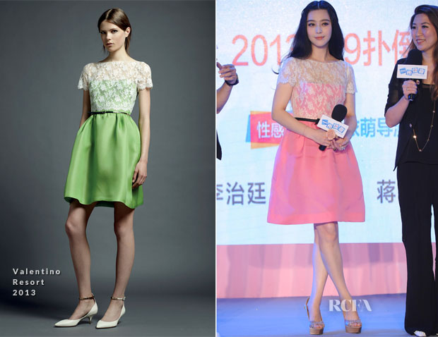 Fan Bingbing In Valentino - 'One Night Surprise' Press Conference