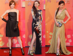 24th Golden Melody Awards