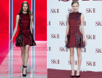 Kate Bosworth In Christopher Kane - SK-II Honoring The Spirit Of Discovery