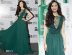Pace Wu In Elie Saab - P&G's Pro Series Shampoo Line Promotion Event