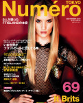 Rosie Huntington-Whiteley for Numero September 2013