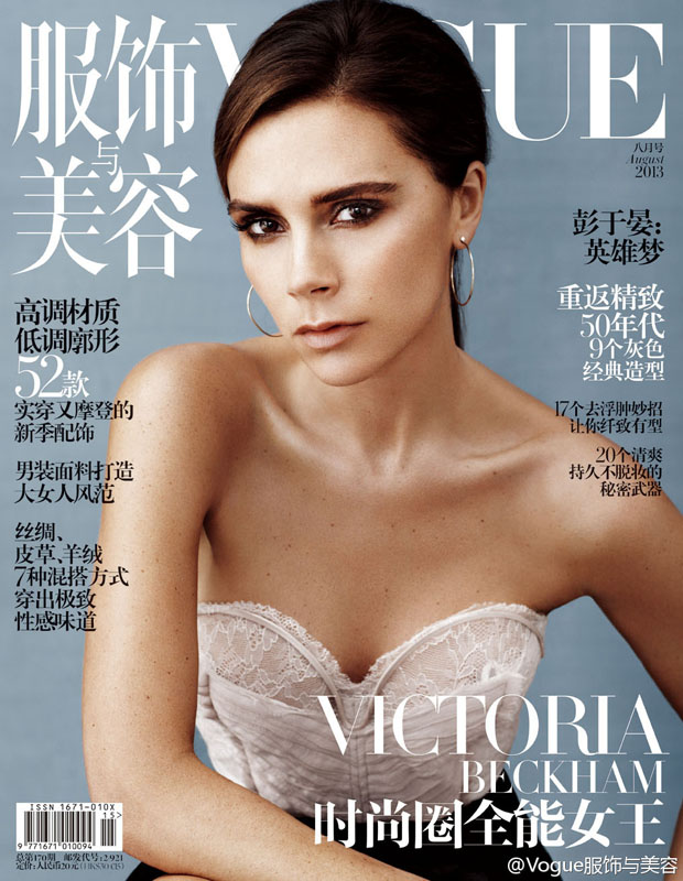 Victoria Beckham Vogue China