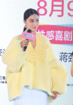 Fan Bingbing in Xiao Li