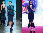Angelababy In Masha Ma - 'Crimes of Passion' Press Conference