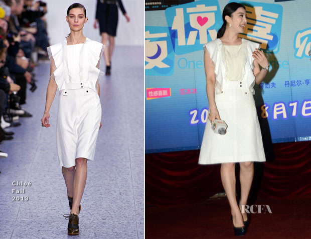 Fan Bingbing In Chloé - 'One Night Surprise' Shanghai Premiere