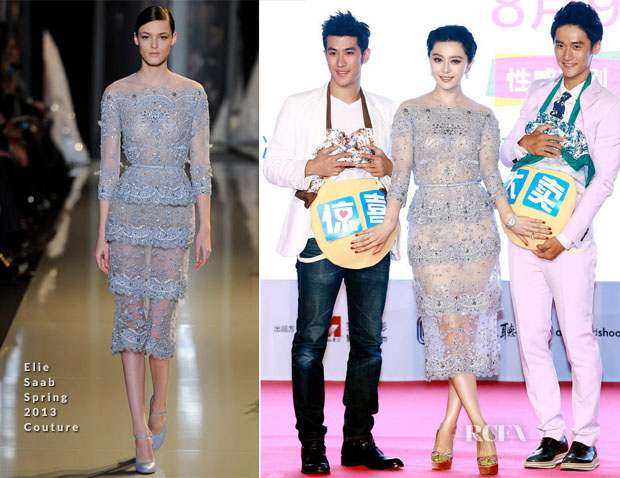 Fan Bingbing In Elie Saab Couture - 'One Night Surprise' Beijing Premiere