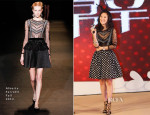Zhang Ziyi In Alberta Ferretti - 'My Lucky Star' Press Conference