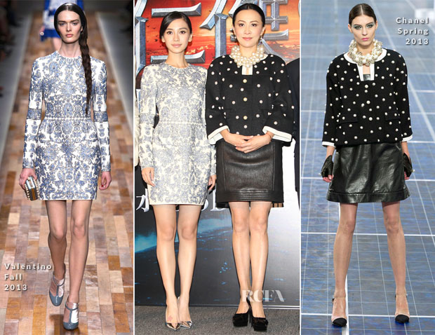 Angelababy In Valentino & Carina Lau In Chanel  – 'Young Detective Dee Rise of the Sea' Hong Kong Premiere