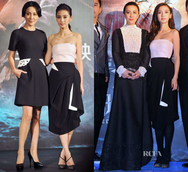 Carina Lau In Valentino & Angelababy In Christian Dior - 'Young Detective Dee Rise of the Sea' Press Conference & Premiere