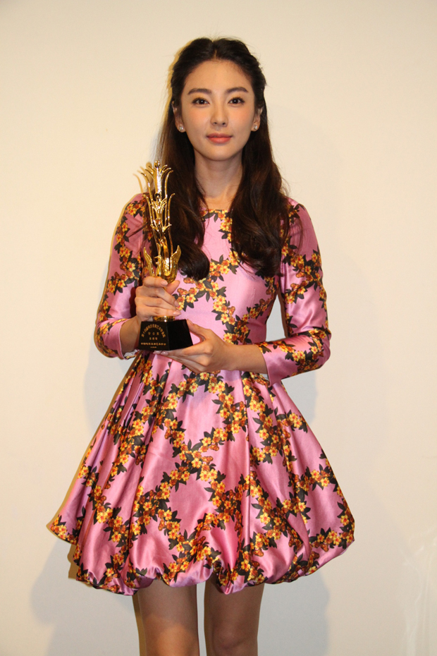 Zhang Yuqi in Chris by Christopher Bu