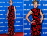 Nicole Kidman In Prada & Saint Laurent - Qingdao Oriental Movie Metropolis Ceremony