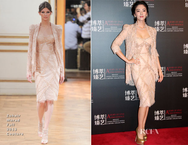 Zhang Yuqi In Zuhair Murad Couture - Cartier Collection Exhibition