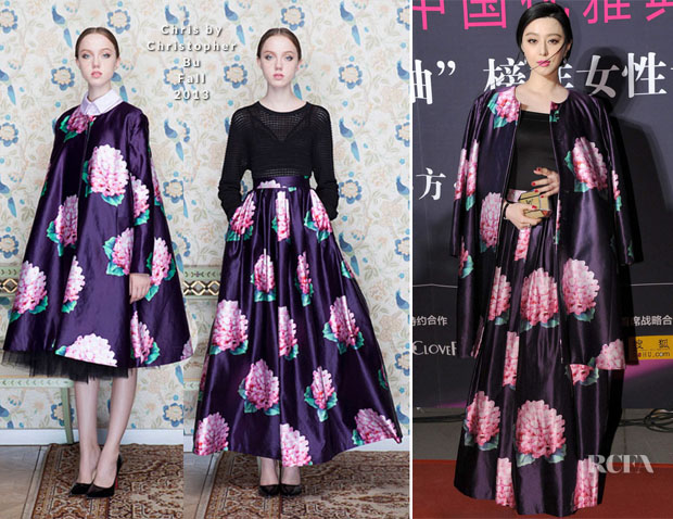 Fan Bingbing In Chris by Christopher Bu - 2013 China Elegance Grand Ceremony