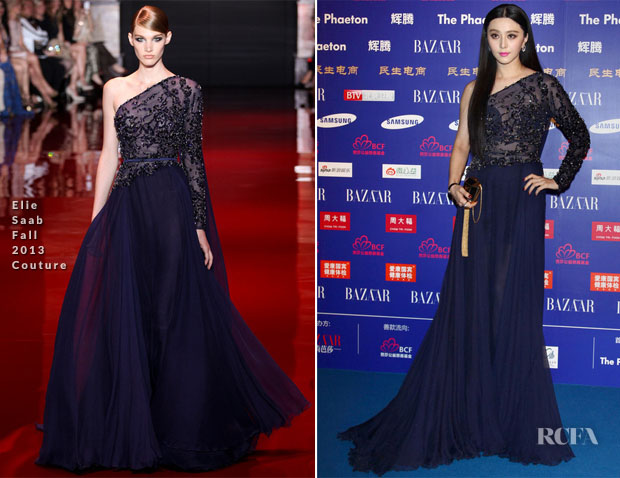 Fan Bingbing In Elie Saab Couture - 2013 Bazaar Stars Charity Night