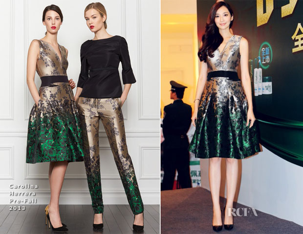 Pace Wu In Carolina Herrera - Pro-Series Shampoo Event