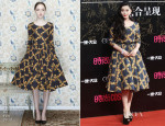 Fan Bingbing In Chris by Christopher Bu - Cosmo Beauty Awards 2013