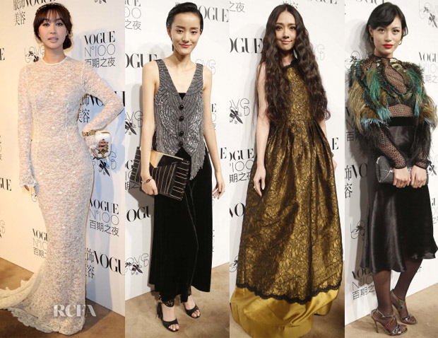 Vogue NO 100 Night In Beijing copy