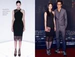 Yao Chen In Camilla and Marc - 'Control' Beijing Premiere