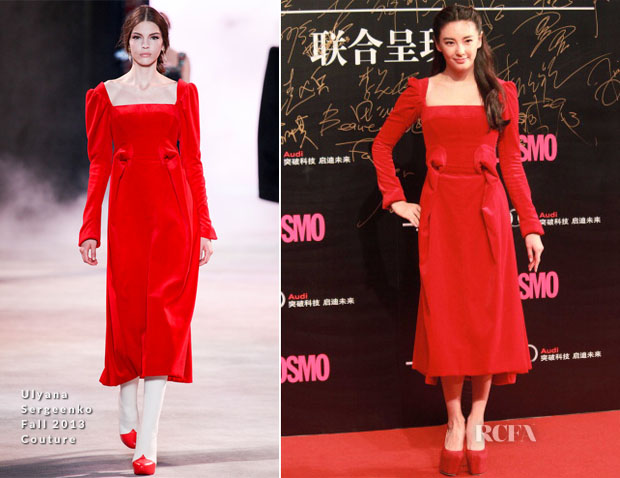 Zhang Yuqi In Ulyana Sergeenko Couture - Cosmo Beauty Awards 2013