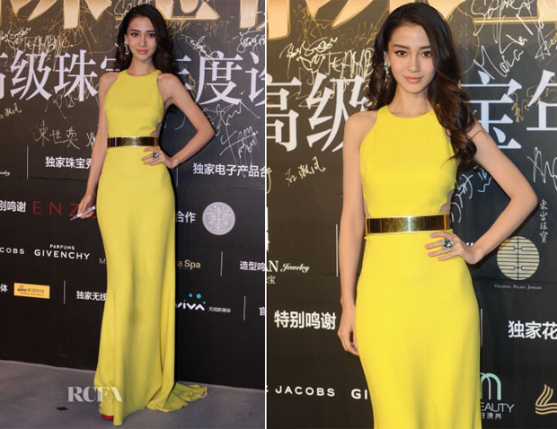 Angelababy In Stella McCartney - Bazaar Jewelry Gala Dinner