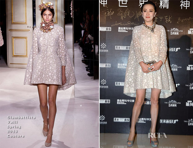 Carina Lau In Giambattista Valli Couture - 'Modern Weekly' 15th Anniversary Banquet