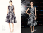 Emmy Rossum In Oscar de la Renta -  'August: Osage County' LA Screening