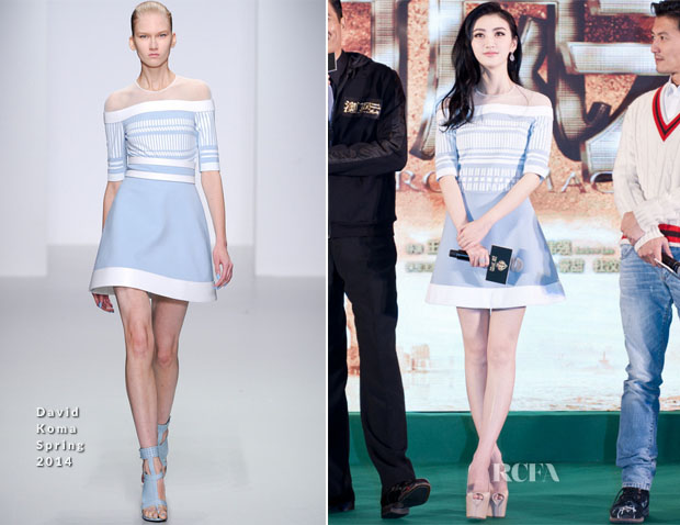 Jian Tian In David Koma - 'Macao Situation' Press Conference