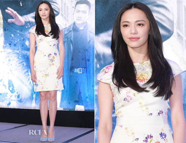 Yao Chen In Giambattista Valli  - 'Firestorm' Press Conference