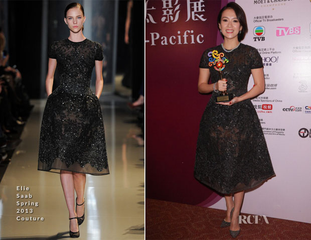 Zhang Ziyi In Elie Saab Couture - 56th Asia-Pacific Film Festival Awards Ceremony