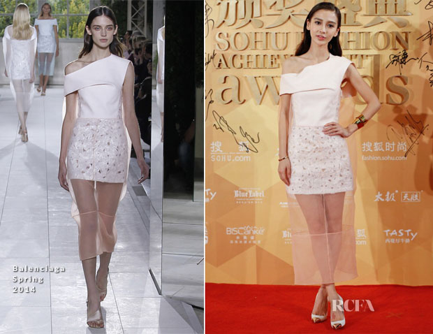 Angelababy In Balenciaga - 2nd Sohu Fashion Achievement Awards