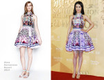 Han Dantong In Mary Katrantzou - 2nd Sohu Fashion Achievement Awards