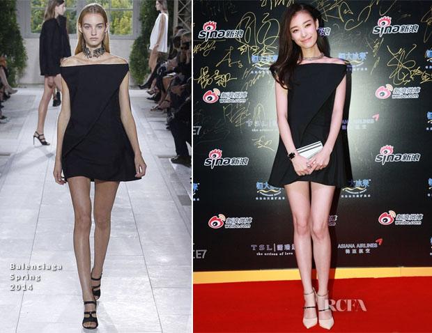 Ni Ni In Balenciaga -  Sina Weibo Awards