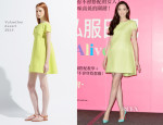 Pace Wu In Valentino - 'Pace Wu's Style Book: Fashion Alive' Book Launch