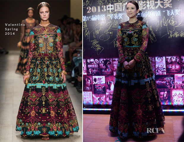 Zhang Ziyi In Valentino - 15th China Huabiao Film Awards