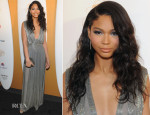 Chanel Iman In Rami Al Ali - Sports Illustrated Swimsuit Celebrates 50 Years Of Swim In NYC
