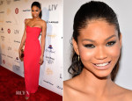 Chanel Iman In Roland Mouret - Sports Illustrated 'Club SI' Party