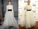 Rita Ora In Marchesa - Elle Style Awards 2014
