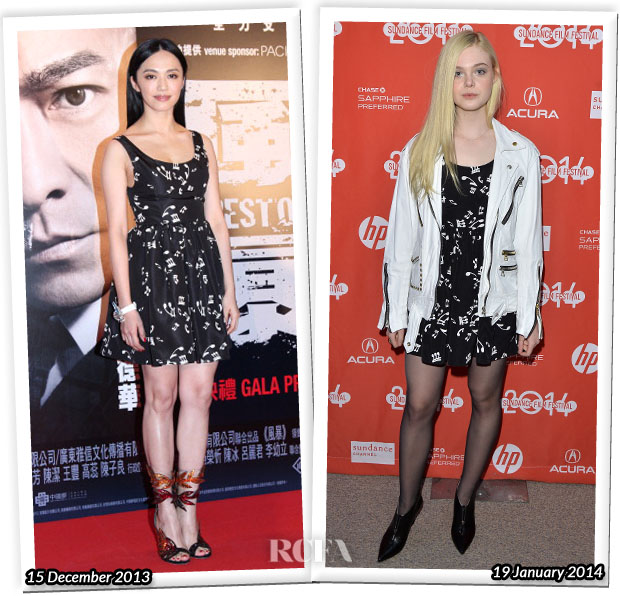 Who Wore Miu Miu Better Yao Chen or Elle Fanning