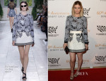 Kate Mara In Balenciaga  -  Humane Society's 60th Anniversary Benefit Gala