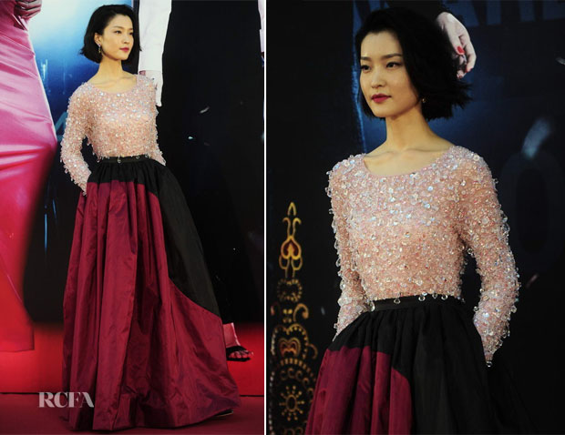 Du Juan In Prada - 33rd Hong Kong Film Awards