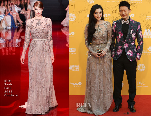 Fan Bingbing In Elie Saab Couture - 4th Beijing Film Festival - Red Carpet Fashion Awards