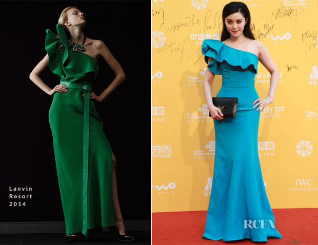 Fan Bingbing In Lanvin - 4th Beijing Film Festival