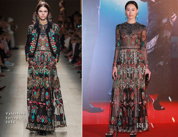 Isabella Leong In Valentino - 33rd Hong Kong Film Awards