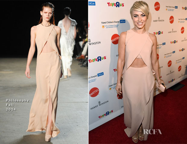 Julianne Hough In Philosophy - Kaleidoscope Ball