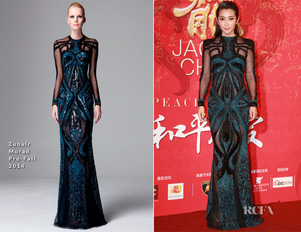 Li Bingbing In Zuhair Murad - Jacky Chen's Charity Birthday Party