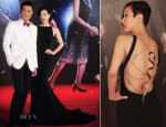 Sammi Cheng In Roberto Cavalli - 33rd Hong Kong Film Awards