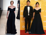 Song Hye Kyo In Jenny Packham - 4th Beijing Film Festival
