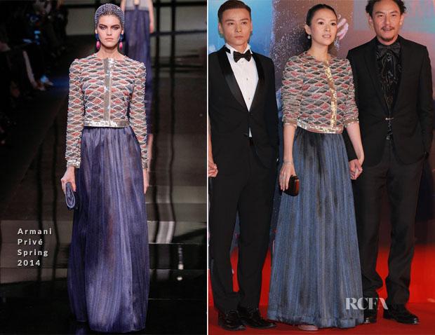 e62d1ad874c Zhang Ziyi In Armani Privé – 33rd Hong Kong Film Awards