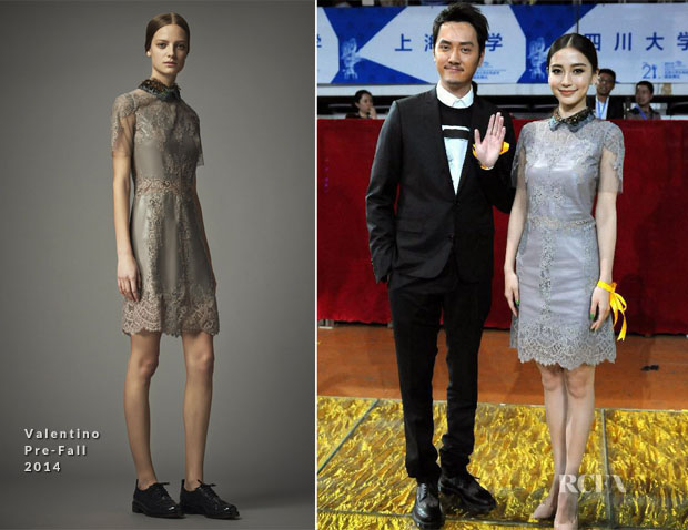 Angelababy In Valentino - 21st Beijing College Student Film Festival Closing Ceremony