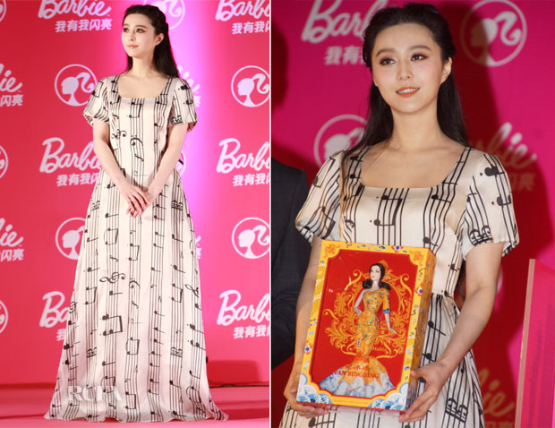 Fan Bingbing In Christopher Bu - Barbie Doll Launch